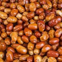 پودر سنجد ۲۰۰ گرمی عطارین