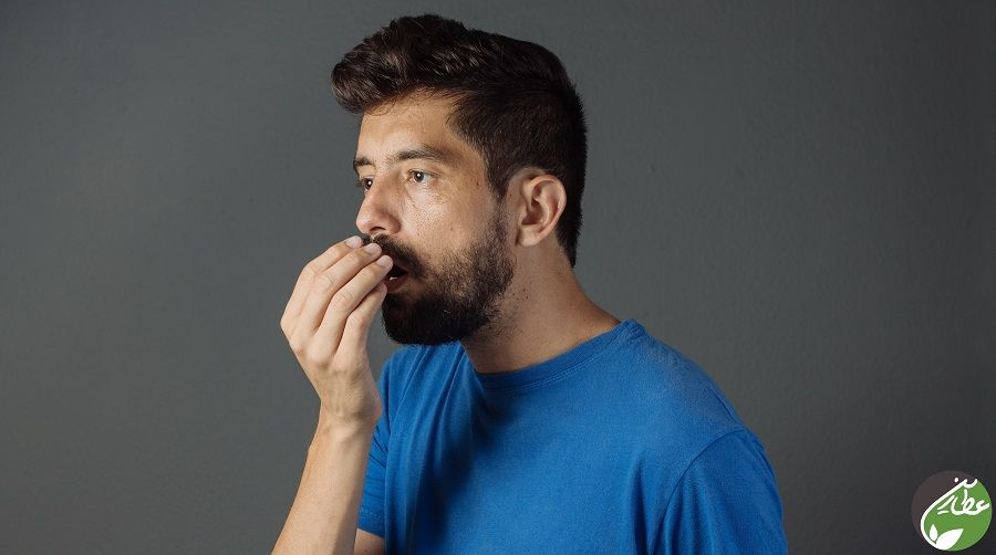 خوش بو کردن دهان به کمک طب سنتی