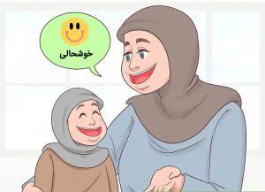ابراز احساسات در کودکان