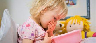 رادیو عطارین | عوامل تهوع در کودکان