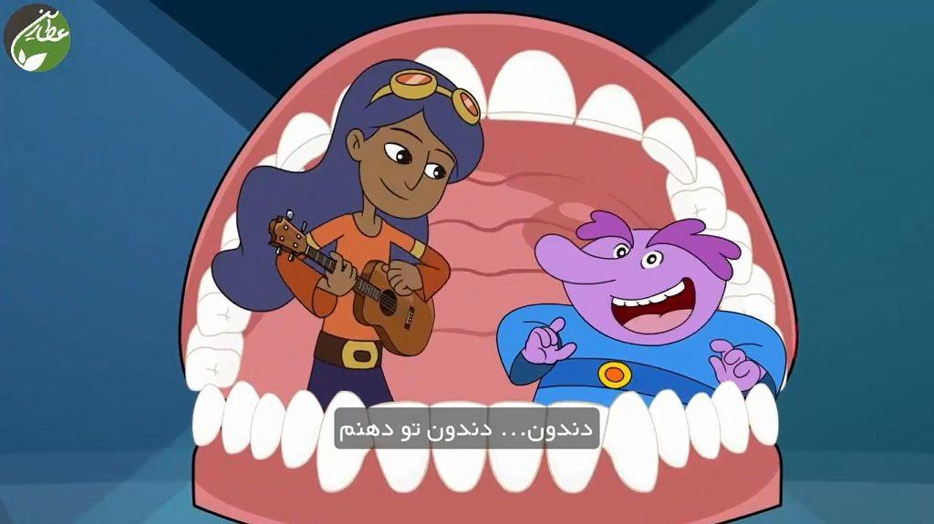 ماجرای نرب و کلویی این قسمت دندان