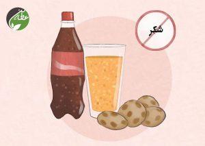 مصرف مواد قندی را قطع کنید