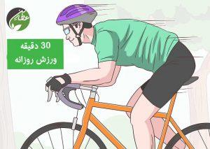 ورزش و فعالیت بدنی برای افزایش لنفوسیت
