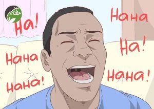 برای بهبود سلامت روانتان بیشتر بخندید