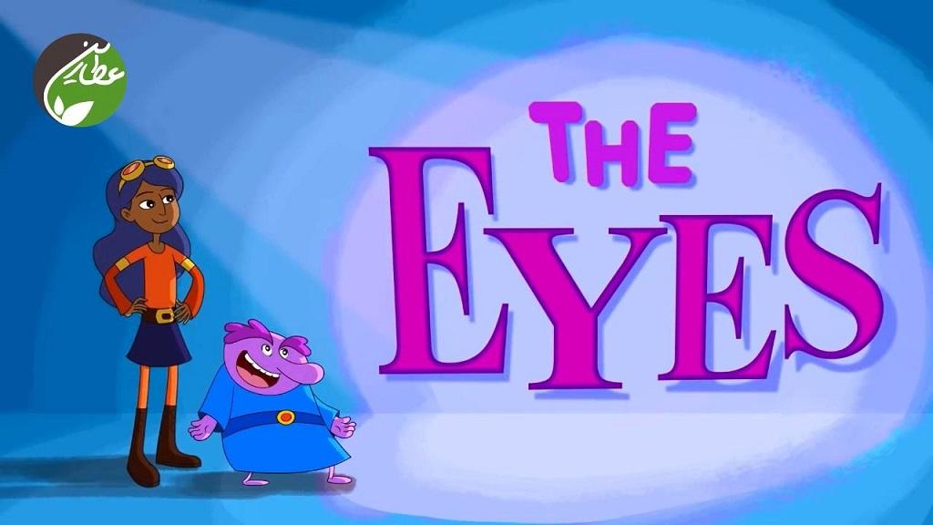 ماجراهای نرب و کلویی این قسمت چشم