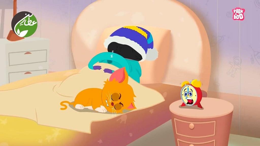 انیمیشن آموزشی کودکان – چرا می خوابیم؟