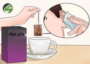 درمان با چای سیاه