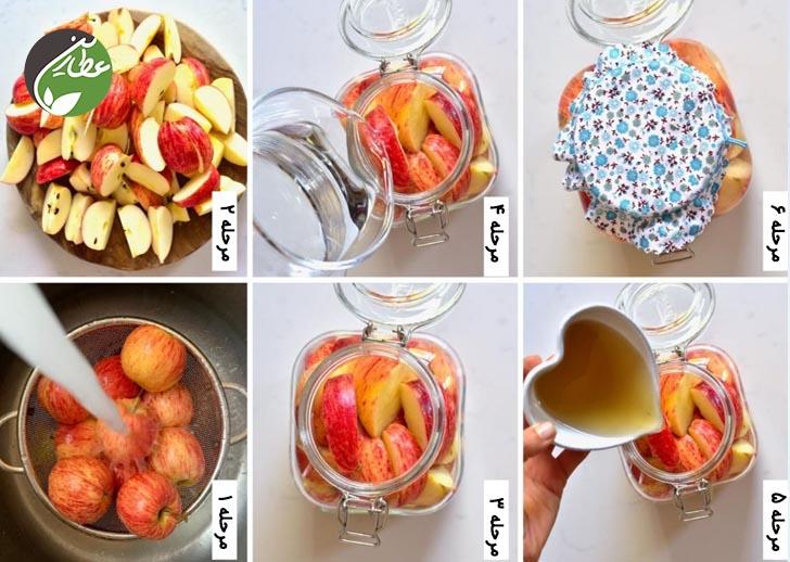 مراحل درست کردن سرکه سیب خانگی