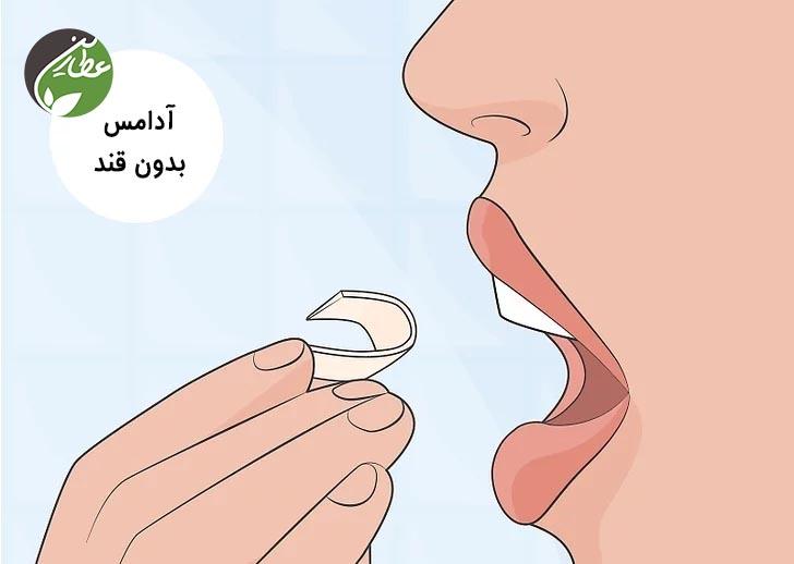 کاهش اسید دهان و دندان با آدامس