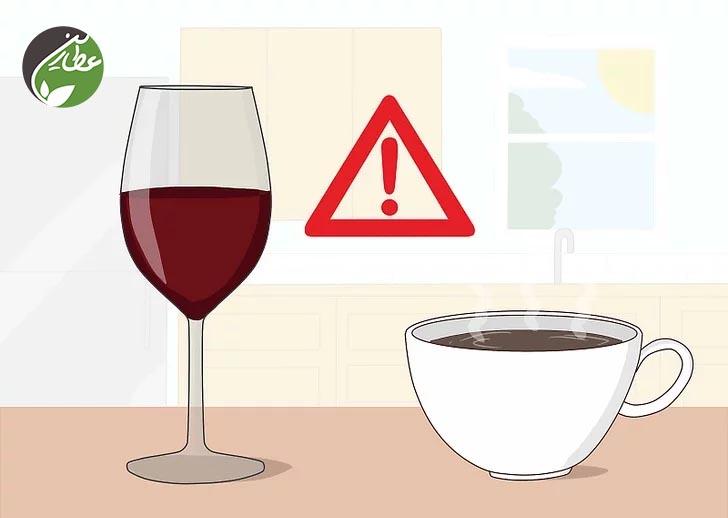 مصرف الکل و کافئین