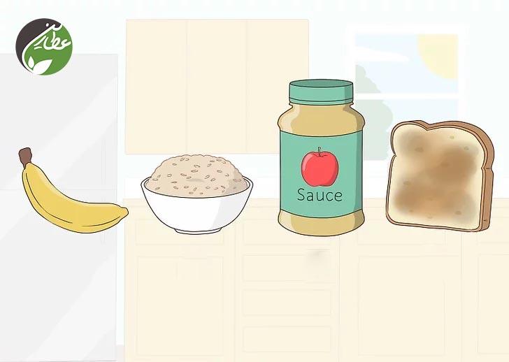رفع مسمویت غذایی با مواد غذایی ملایم