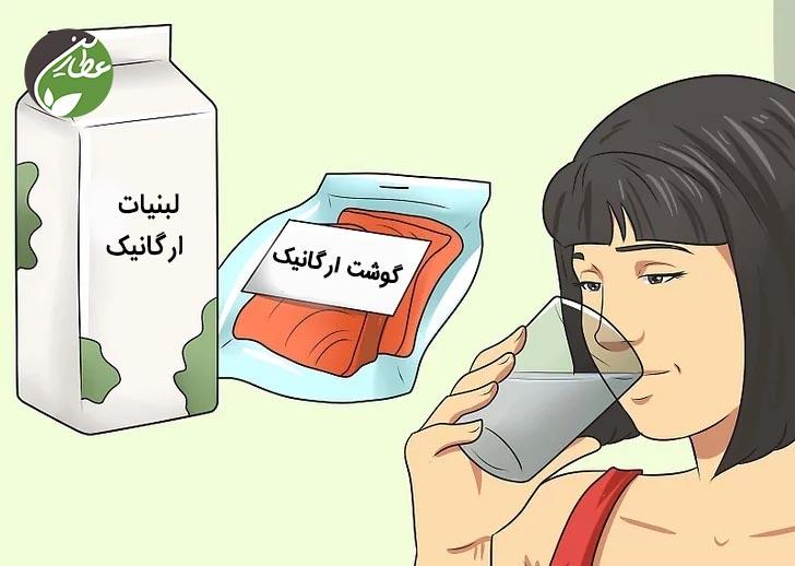 گوشت و محصولات لبنی