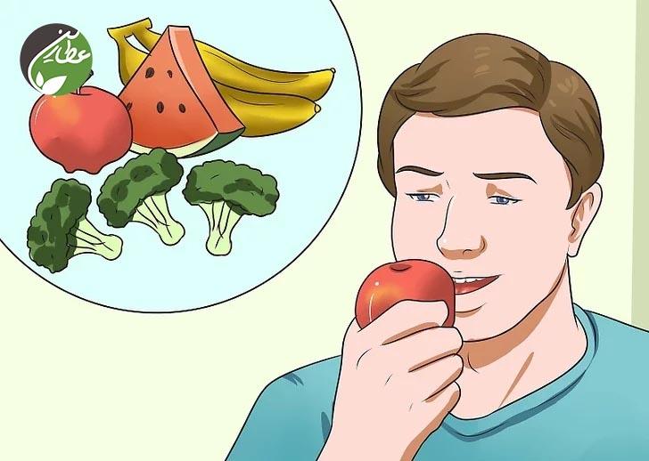 میوه و سبزیجات سالم