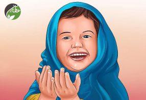 چگونه روزه گرفتن را به کودکان خود بیاموزیم؟